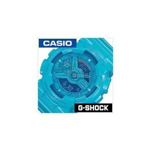 カシオ Gショック 腕時計 CASIO G-SHOCK ジーショック ハイパーカラーズ メンズ レディース GA-110B-2JF|tokyo-ec