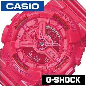 カシオ Gショック 腕時計 CASIO G-SHOCK ジーショック ハイパーカラーズ メンズ レディース GA-110B-4JF|tokyo-ec