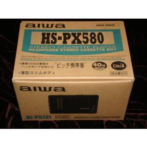 新品 アイワ aiwa HS-PX580 ポータブル カセットプレイヤー 日本製|tokyo-ec