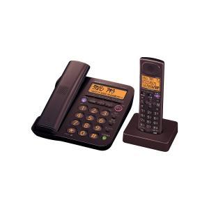 シャープ デジタルコードレス電話機 子機1台付き 1.9GHz DECT準拠方式 ブラウン系 JD-G55CL-T|tokyo-ec