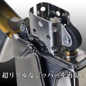 ZIPPO(ジッポー ライター) ジッパーメタル チャンバー|tokyo-ec|03