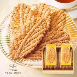 良質の小麦粉とフレッシュバターを用い、薄く丹念に折り返して作ったパイ。 生地の層がおいしさのポイント...