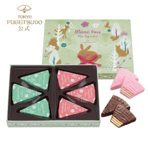 チョコレート ギフト 2020 プレゼント 詰め合わせ 個包装 スイーツ 東京風月堂 ミックスサピニ...