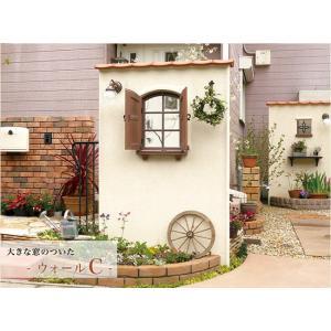 南欧風中庭(パティオ)を演出できる新感覚の壁。センスあふれる理想のリゾートガーデンを実現。EPS発泡...