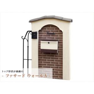 ディーズポルタ/ファサード ウォールA【ディーズガーデン正規特約店】|tokyo-gardening