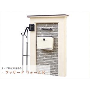 ディーズポルタ/ファサード ウォールB【ディーズガーデン正規特約店】|tokyo-gardening
