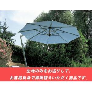 【御張り替え用生地単品販売】イタリアFIM社/イスキアシルバー(海外受注モデル版)※キャンパス生地(サンブレラ社製)のみご提供となります。|tokyo-gardening