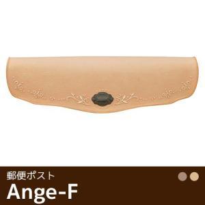 【送料無料】ディーズガーデン製郵便ポスト【商品名:アンジュF】|tokyo-gardening