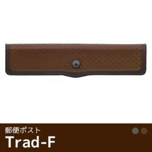 【送料無料】ディーズガーデン製郵便ポスト【商品名:トラッドF】|tokyo-gardening