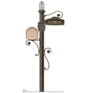 ディーズポール シャルル (照明タイプ、フローラまたはピュール、鋳物文字、インターフォンカバー付)|tokyo-gardening