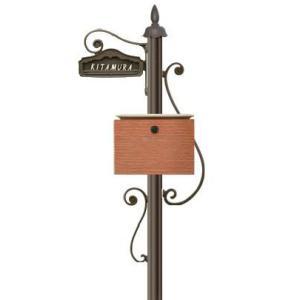 ディーズポール シャルル (剣先タイプ、クレアまたはデューン、鋳物文字、インターフォンカバー無)|tokyo-gardening