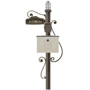 ディーズポール シャルル (照明タイプ、クレアまたはデューン、鋳物文字、インターフォンカバー付)|tokyo-gardening