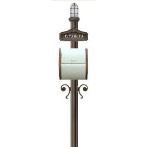 ディーズポール シャルル (照明タイプ、シフォンまたはブーケ、鋳物文字、インターフォンカバー無)|tokyo-gardening