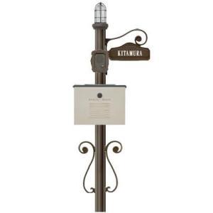 ディーズポール シャルル (照明タイプ、クレアまたはデューン、ネームシール、インターフォンカバー付)|tokyo-gardening