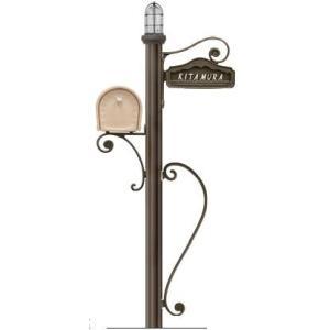 ディーズポール シャルル (照明タイプ、フローラまたはピュール、鋳物文字、インターフォンカバー無)|tokyo-gardening