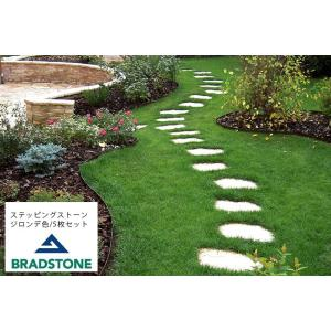 飛び石/ステッピングストーン 5枚セット|tokyo-gardening