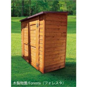 木製物置/フォレスタ(Foresta)|tokyo-gardening