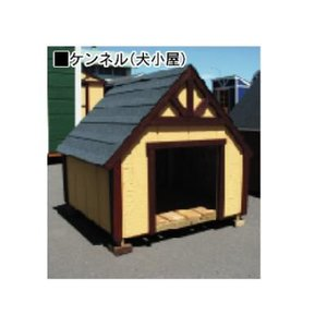 木製犬小屋(組立式)/ケンネル|tokyo-gardening