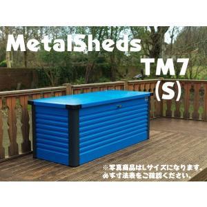 【イギリス製のおしゃれな用具入れ】商品名:メタルシェッド TM7-Sサイズ【ガーデナップ株式会社正規特約店】 tokyo-gardening