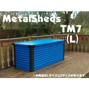 【イギリス製のおしゃれな用具入れ】商品名:メタルシェッド TM7-Lサイズ【ガーデナップ株式会社正規特約店】 tokyo-gardening