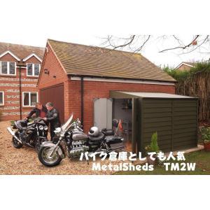【イギリス製のおしゃれな物置】商品名:メタルシェッド TM2W(大型バイクの保管倉庫として)【ガーデナップ株式会社正規特約店】 tokyo-gardening