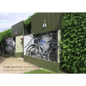 【イギリス製の自転車倉庫】スタンダードサイクル(TRIMETALS社製)【ガーデナップ株式会社正規特約店】|tokyo-gardening