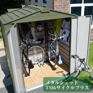 【イギリス製の自転車収納倉庫】メタルシェッドTM6サイクルプラス(TRIMETALS社製)【ガーデナップ株式会社正規特約店】|tokyo-gardening