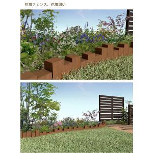商品名:ウリン短尺材70x70xL800mm ※5本セット【花壇フェンス、花壇囲い、土留め、間仕切り、その他お庭のDIYアイテム】※サイズには誤差があります。|tokyo-gardening|02