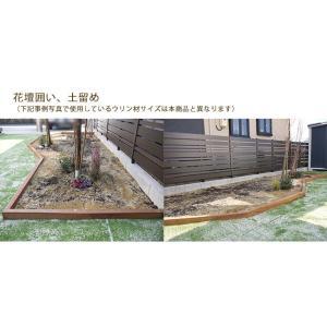 商品名:ウリン短尺材70x70xL800mm ※5本セット【花壇フェンス、花壇囲い、土留め、間仕切り、その他お庭のDIYアイテム】※サイズには誤差があります。|tokyo-gardening|03