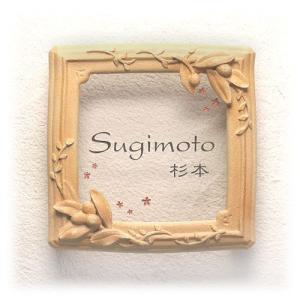 おしゃれなガラス表札 ディーズガーデン製 表札 G05 オリーブ (ベージュ色)|tokyo-gardening