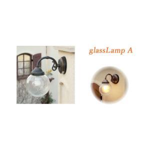 【ディーズライト/ディーズライトブラケット】商品名:グラスランプA(AC100Vタイプ)【電球蛍光ランプ、口金E17】 tokyo-gardening