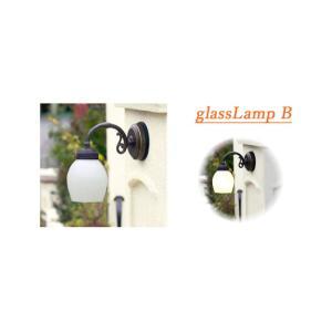 【ディーズライト/ディーズライトブラケット】商品名:グラスランプB(AC100Vタイプ)【電球蛍光ランプ、口金E17】 tokyo-gardening