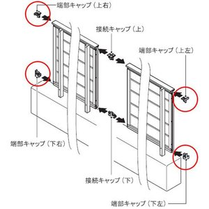 樹脂フェンス|アルファウッド ユニットフェンス1型 端部キャップ(単品部材)|tokyo-gardening