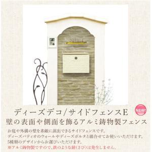 ディーズデコ/サイドフェンスE【ディーズガーデン正規特約店】|tokyo-gardening