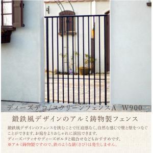 ディーズデコ/スクリーンフェンスA W900【ディーズガーデン正規特約店】|tokyo-gardening