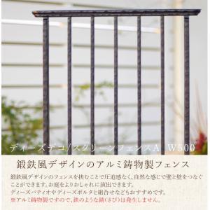 ディーズデコ/スクリーンフェンスA W500【ディーズガーデン正規特約店】|tokyo-gardening