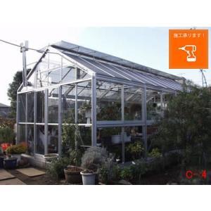 アルミ温室/2段サッシタイプ(C-4タイプ:間口3600×奥行7374×棟高3119mm、8.0坪)3ミリガラス|tokyo-gardening