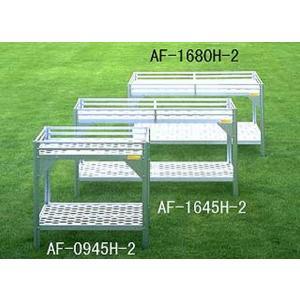 アルミ温室用フラワースタンドAF型アルミ製 AF-1645H-2 tokyo-gardening