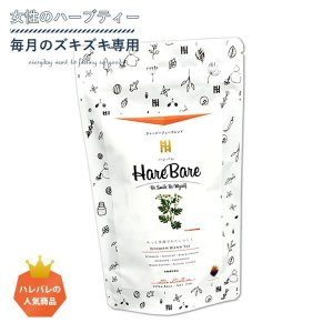 「割れるようなズキズキに」 フィーバーフューミックス 15包 ハーブティー メディカル サプリメント HAREBARE ハレバレ|tokyo-giyaman
