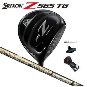 やさしさとアスリート感が融合した スリクソン Z565 TGドライバー FUJIKURA Speed...