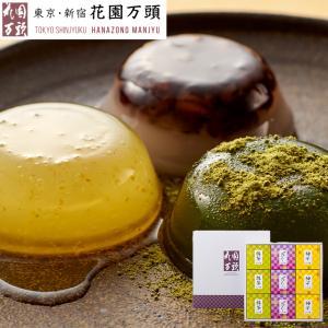 花園万頭伝統のぬれ甘なつとをベースに作ったわらび餅、宇治の抹茶を使用したわらび餅、柚子の香りの引き立...