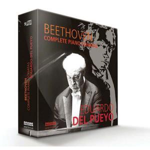 エドゥアルド・デル・プエヨ/ベートーヴェン:ピアノ・ソナタ全集(9CD)