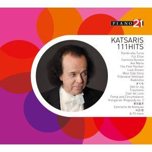 【5枚組】シプリアン・カツァリス/Katsaris - 111 Piano Hits