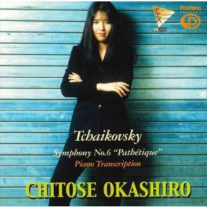 岡城千歳/チャイコフスキー: 交響曲第6番 《悲愴》 (ピアノ独奏版)|tokyo-m-plus