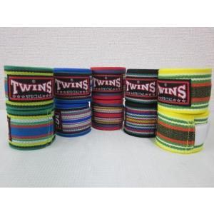 TWINS バンデージ  柄付 青 左右セット 約5m 非伸縮タイプ  tokyo-muaythai