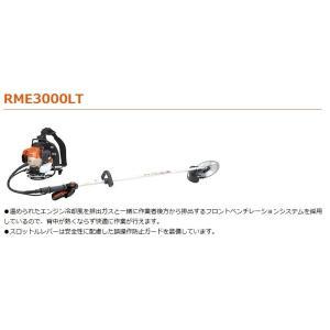 共立(やまびこ) 背負式刈払機RME3000LT(ループハンドル・ツインスロットル)沖縄県除き送料無料メーカー在庫 tokyo-net