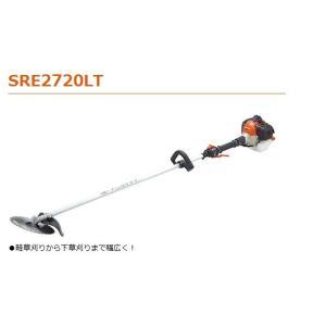 共立(やまびこ) 刈払機SRE2720LT(ループハンドル・ツインスロットル)沖縄県除き送料無料メーカー在庫|tokyo-net