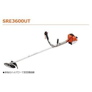 共立(やまびこ) 刈払機SRE3600UT(Uハンドル・ツインスロットル)沖縄県除き送料無料メーカー在庫 tokyo-net