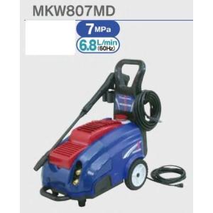 マルヤマ高圧洗浄機(モータータイプ)MKW807MD 60Hz メーカー在庫 120周年記念特典付き代引き不可|tokyo-net