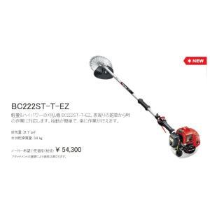 ゼノア刈払機(草刈機) BC222ST-T-EZ(ツーグリップ) 沖縄県・離島を除き送料無料 メーカー在庫 代引き不可 |tokyo-net